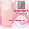 (027-323)เคสมือถือไอโฟน 4/4s Case iPhone เคสนิ่มใส Glitter