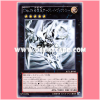 JOTL-JP048 : Number C39: Utopia Ray Victory / Chaos Numbers 39: King of Wishes, Hope Ray Victory (Holographic Rare)