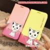 (391-058)เคสมือถือซัมซุง Case Samsung S6 เคสนิ่มสมุดเปิดข้างลายแมวน่ารักๆ DOMI CAT