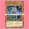 DBSW-JP009 : Grandmaster of the Six Samurai / Grandmaster of the Six Warmen (Normal Parallel Rare)