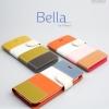 Hanton : Bella Leather Color Diary Plain Case Hard Plastic for Apple iPhone 6 (4.7inch)