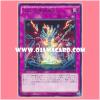 RATE-JP070 : Ancient Gear Reborn / Antique Gear Reborn (Rare)