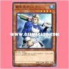 CIBR-JP041 : Medic Muscler (Normal Rare)