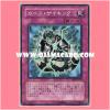 ABPF-JP078 : Psi-Curse / Curse Psychic (Common)