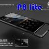 (353-137)เคสมือถือ Case Huawei P8 Lite เคสบัมเปอร์โลหะโจรสลัดแบรนด์ยอดนิยม Luphie