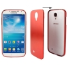 Detachable Metal Case for Samsung Galaxy S4 (i9500) (Red)