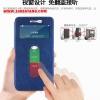 (005-063)เคสมือถือวีโว Vivo X5 Pro เคสพลาสติกสมุดเปิดข้างฝาพับ PU ลายผ้าไหมโชว์ 2 หน้าจอ