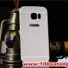 (พร้อมส่ง)เคสมือถือซัมซุง Case Samsung S6 edge เคสกรอบโลหะสไตล์นักธุรกิจ