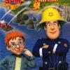 Fireman Sam : Escape From Pontyoandy Island & Other Stories / แซมยอดตำรวจดับเพลิง ชุด ยอดนักสำรวจแห่งพอนตี้แพนตี้
