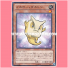 JOTL-JP040 : Yellow Duston (Normal Rare)