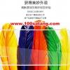 (158-031)เคสมือถือ Case OPPO R7/R7 Lite เคสพลาสติกแข็งใส Air Case ไม่เหลือง