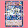 SPTR-JP011 : Necloth Sorcerer / Archmage of the Necloth (Normal Parallel Rare)