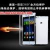 (395-033)เคสมือถือ Case Huawei P8 Lite เคสนิ่มใสสไตล์ฝาพับรุ่นพิเศษกันกระแทกกันรอยขีดข่วน