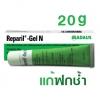 Reparil Gel เรพาริล เจล 20 กรัม แก้ฟกช้ำ ห้อเลือด Reparil Gel เรพาริล เจล 20 กรัม แก้ฟกช้ำ ห้อเลือด