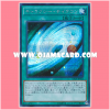 CROS-JP062 : Galaxy Cyclone (Secret Rare)