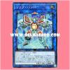 CIBR-JP043 : Link Bumper (Super Rare)