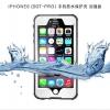 (662-005)เคสมือถือไอโฟน Case iPhone 6Plus/6S Plus เคสแนว Adventure กันน้ำ กันฝุ่น หิมะ IP68