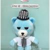 ตุ๊กตาหมี บิ๊กแบง bigbang แบบที่ 2 ขนาด 7 นิ้ว