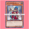 17SP-JP003 : Amazoness Queen (Super Rare)