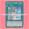 STOR-JP061 : Forbidden Lance / Forbidden Holy Lance (Super Rare)