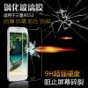 (039-005)ฟิล์มกระจก Mega5.8 รุ่นปรับปรุงนิรภัยเมมเบรนกันรอยขูดขีดกันน้ำกันรอยนิ้วมือ 9H HD 2.5D ขอบโค้ง