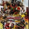 Kamen Rider OOO Wonderful: Shogun And 21 Core Medal The Movie - มาสค์ไรเดอร์ โอส & ดับเบิ้ล เดอะมูฟวี่