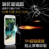 (039-008)ฟิล์มกระจก Grand2 รุ่นปรับปรุงนิรภัยเมมเบรนกันรอยขูดขีดกันน้ำกันรอยนิ้วมือ 9H HD 2.5D ขอบโค้ง
