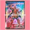 Yu-Gi-Oh! 5D's OCG Duelist Card Protector / Sleeve : Legendary Six Samurai - Shi En / True Six Warmen - Shien 8ct. 98%