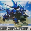 LIGER ZERO JAGERรหัส 030 BT