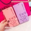 (391-064)เคสมือถือ Case Huawei Honor 6 Plus เคสนิ่มสมุดเปิดข้างลายแมวน่ารักๆ DOMI CAT