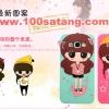 (128-080)เคสมือถือซัมซุง Case Samsung A8 เคสนิ่มตัวการ์ตูนน่ารักๆแบบ 3D