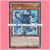 SHVI-JP020 : Sage Knight with Eyes of Blue (Super Rare)