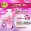 Tourmaline Whitening Foam