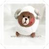 ตุ๊กตาไลน์ Line ลาย หมีบราวน์หน้าจูบ Brown ปีแพะ ขนาด 40 cm