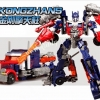 หุ่นยนต์แปลงร่างจากหนัง Transformers - Optimus แปลงร่างเป็นรถได้ ทำจากวัสดุอย่างดี น่าเก็บสะสม หรือซื้อเป็นของฝากก็ถูกใจเด็กๆ แน่นอนจ้า