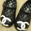 S54002 (Pre) รองเท้า Brand CC