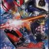 Masked Rider Den-O: Final Countdown (Director's Cut Version) - มาสค์ไรเดอร์ เดอะมูฟวี่