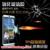 (039-065)ฟิล์มกระจก HTC Desire 826 รุ่นปรับปรุงนิรภัยเมมเบรนกันรอยขูดขีดกันน้ำกันรอยนิ้วมือ 9H HD 2.5D ขอบโค้ง