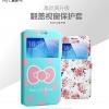 (495-002)เคสมือถือซัมซุง Case Samsung Galaxy J7(2016) เคสพลาสติกฝาพับ PU โชว์หน้าจอลายการ์ตูน