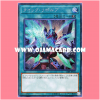 CIBR-JP056 : Quick Revolve (Secret Rare)
