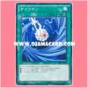 SR01-JP032 : Dicephoon / Dicyclone (Common)