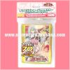 Yu-Gi-Oh! ZEXAL OCG Duelist Card Protector / Sleeve - Trey, Quattro and Quinton x70
