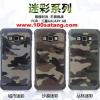 (385-024)เคสมือถือซัมซุง Case Samsung A8 เคสกันกระแทกแบบหลายชั้นลายพรางทหาร