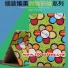 (027-478)เคสไอแพด iPad mini 4 เคสพลาสติกฝาพับ PU ลายดอกตานตะวัน