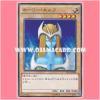 ST14-JP008 : Mystical Elf / Holy Elf (Common)