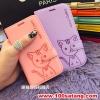 (391-011)เคสมือถือ Samsung Galaxy Note2 เคสนิ่มสมุดเปิดข้างลายแมวน่ารักๆ DOMI CAT