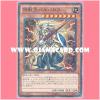 15AX-JPY21 : Beast King Barbaros / God Beast King Barbaros (Millennium Rare)