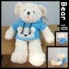ตุ๊กตาหมีเสื้อสีฟ้ามีฮู้ด teddybear blue t-shirt with hood ขนาด 35 cm