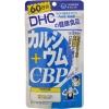 60 วัน DHC แคลเซียม ซีบีพี ( DHC Calcium CBP) คุณค่าเท่ากับดื่มนม 8 ลิตร 60 วัน DHC แคลเซียม ซีบีพี ( DHC Calcium CBP) คุณค่าเท่ากับดื่มนม 8 ลิตร
