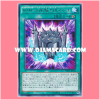 INOV-JP054 : Rank-Up-Magic The Phantom Knights of Launch / Rank-Up-Magic Phantom Knights Launch (Rare)